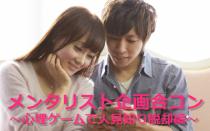 misu0218_03