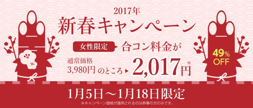 2017-01-04_175713